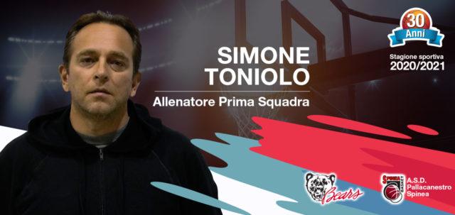 Forza Serie D, Forza Bears!